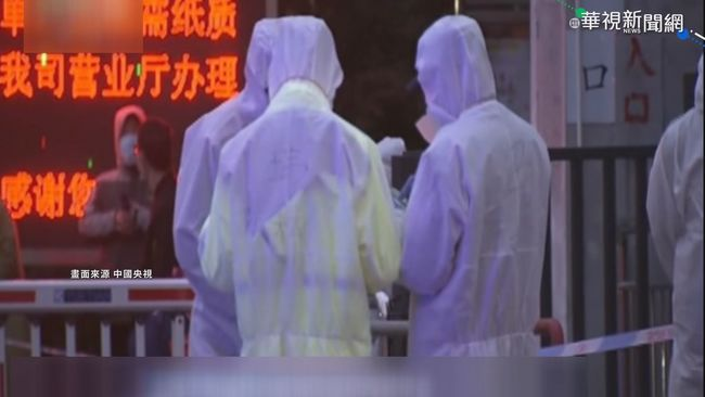 香港爆發第4波疫情 今天新增83確診 | 華視新聞