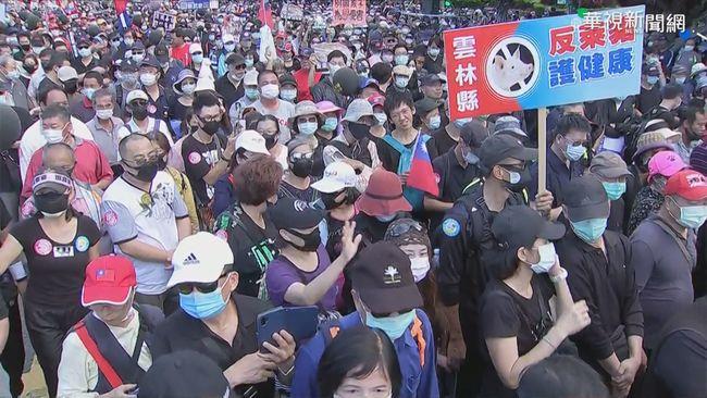 秋鬥民進黨大樓玻璃遭槍擊? 警:碎痕非槍擊所致 | 華視新聞