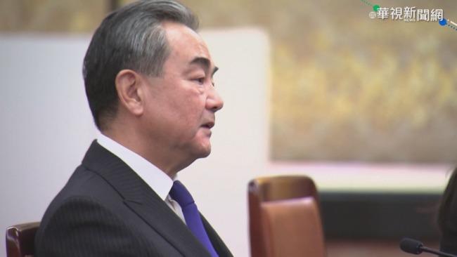 中外長王毅訪日 11月恢復商務人士往來 | 華視新聞