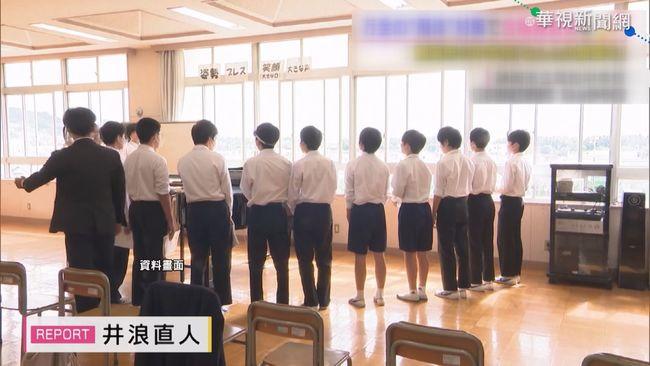 日.韓單日新增逾570例確診 再創新高! | 華視新聞