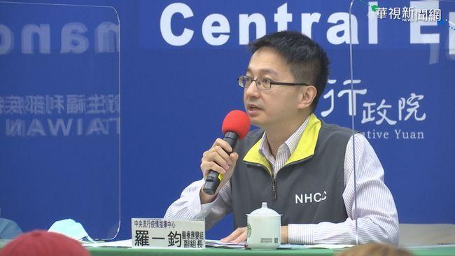 快訊》11/27起暫緩2仲介公司仲介移工來台 | 華視新聞