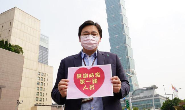 """加碼方案遭質疑""""四不一沒有"""" 北市府嚴正駁斥   華視新聞"""