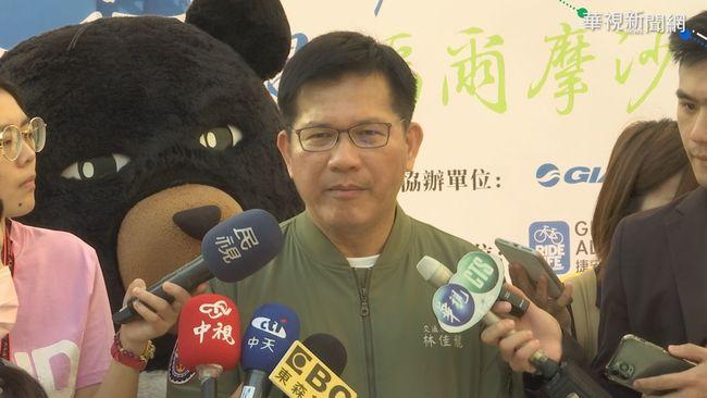 跨年、春節疏運大考驗 林佳龍:交部已提多項作法   華視新聞