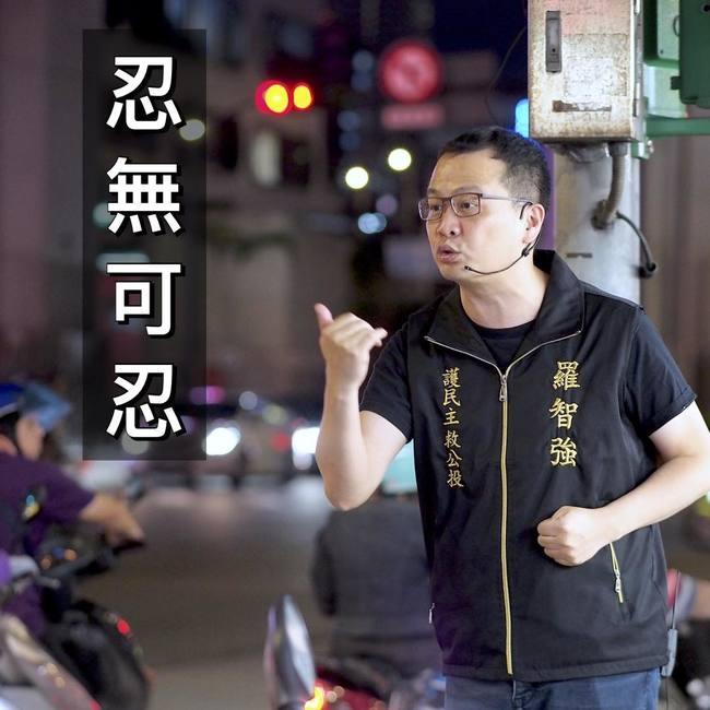 嗆「罷免挺萊豬立委」 羅智強點名吳思瑤 | 華視新聞