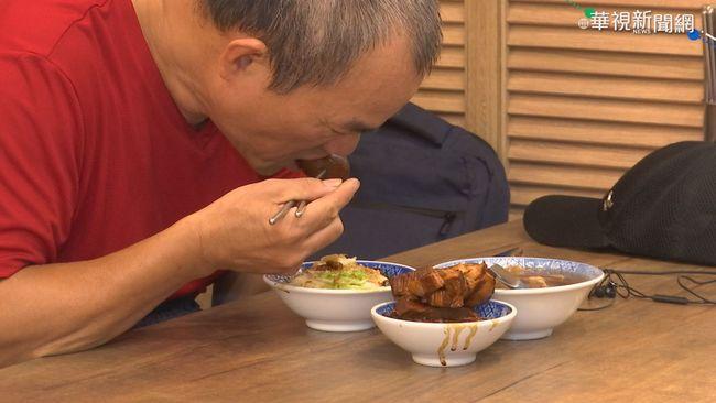 喜歡吃什麼代表老了? 網推「這3種菜」 | 華視新聞