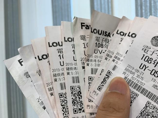 洗發票爭議 財政部:研議一定金額下消費不給獎可行性 | 華視新聞