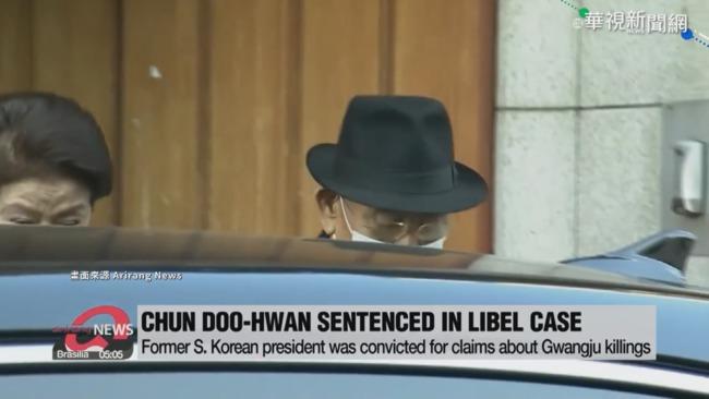 南韓前總統辱光州運動死者 遭判8個月 | 華視新聞