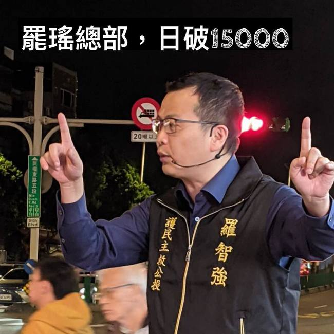 吳思瑤酸「政治操作」 羅智強再轟:那你該反省   華視新聞