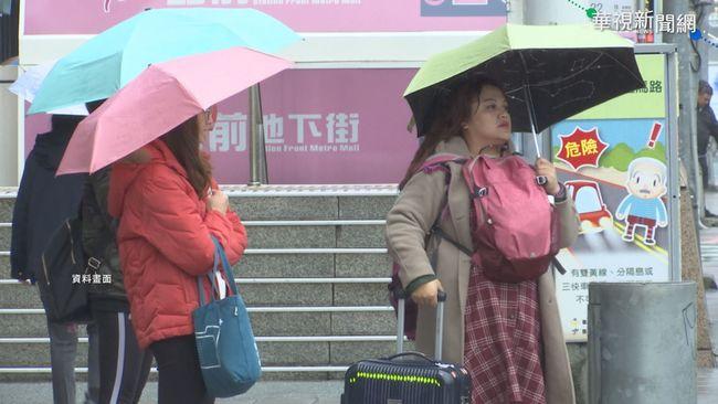 北台灣濕涼!今晚冷空氣再增強 體感溫度「再降2-3度」 | 華視新聞