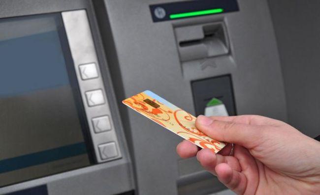 立委提跨行提款手續費降至3元 央行:1個月內報告 | 華視新聞