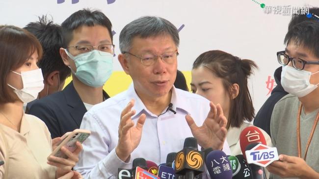 黃國昌爆北市副議長濫用職權牟利 柯P:依法行政   華視新聞
