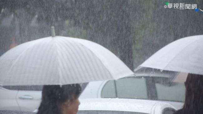 北北基宜豪大雨特報 下週三起短暫回溫   華視新聞