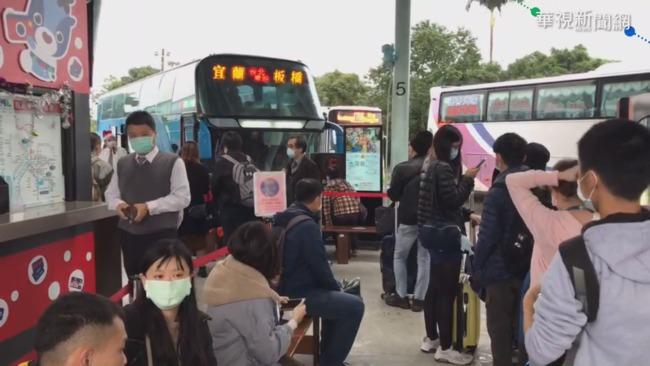 台鐵瑞芳猴硐坍方阻北花交通 客運急加開393班疏運 | 華視新聞