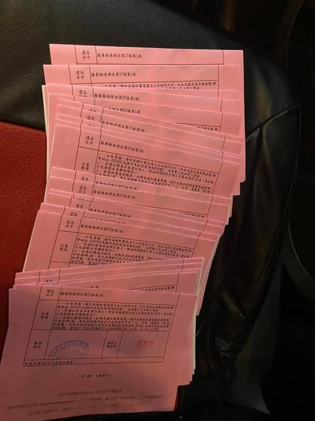 2小時抽22根菸「收22張罰單」 癮君子喊:要繳多少? | 華視新聞