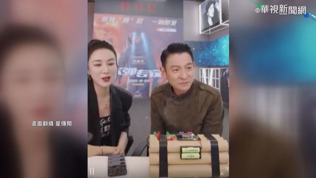 劉德華直播賣電影票 1小時熱銷50萬張 | 華視新聞