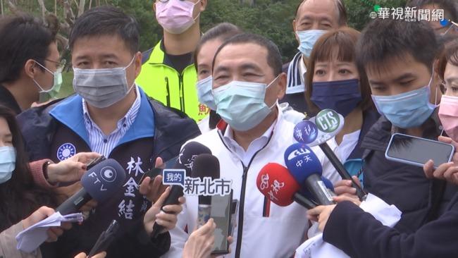 快訊》陳時中2022戰新北? 侯友宜:選舉沒那麼重要 | 華視新聞