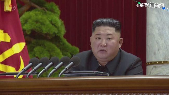 恐怖!違反防疫措施 北韓公開處決2人民 | 華視新聞