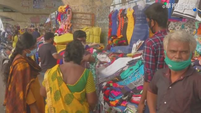 印度300餘人嘔吐、眼灼 怪病可能原因曝光 | 華視新聞