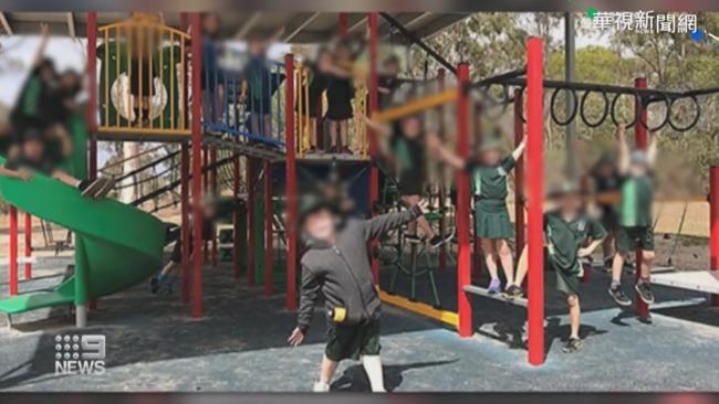 澳洲昆士蘭小學遭雷擊 15師生送醫!   華視新聞