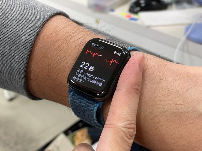 Apple Watch將開放「心電圖」 醫曝:不要有過高期待 | 華視新聞