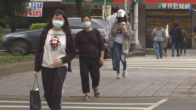 北台灣濕涼中南部溫差大 下週最冷時間點曝 | 華視新聞