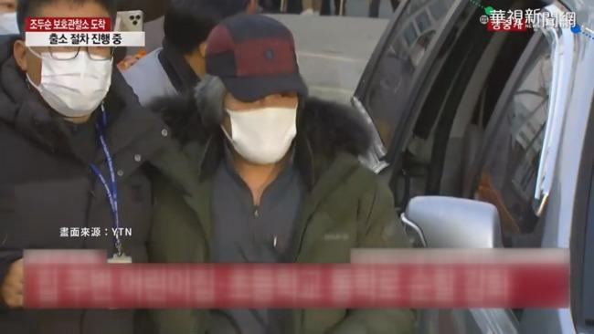 性侵女童犯眾怒 趙斗淳出獄專車接送 | 華視新聞