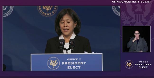 台移民之女將任美國貿易代表 戴琪首亮相   華視新聞