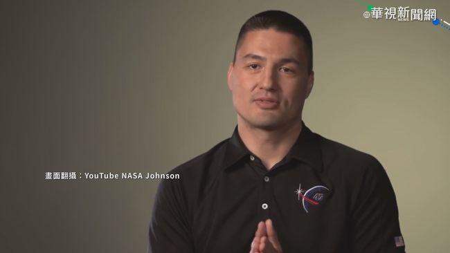 NASA登月計畫 台裔太空人林其兒入列 | 華視新聞