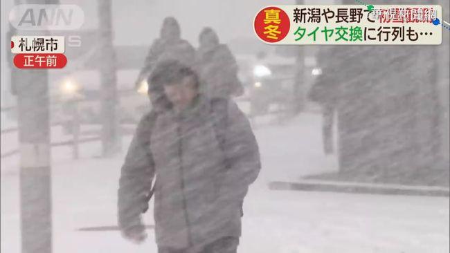 降雪破記錄! 日本千輛車卡路上動不了   華視新聞