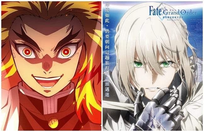 《鬼滅》盜錄頻傳...《Fate》劇場版遭日方延後上映   華視新聞