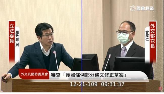駐美代表處將更名台灣代表處?外交部證實「進行中」   華視新聞