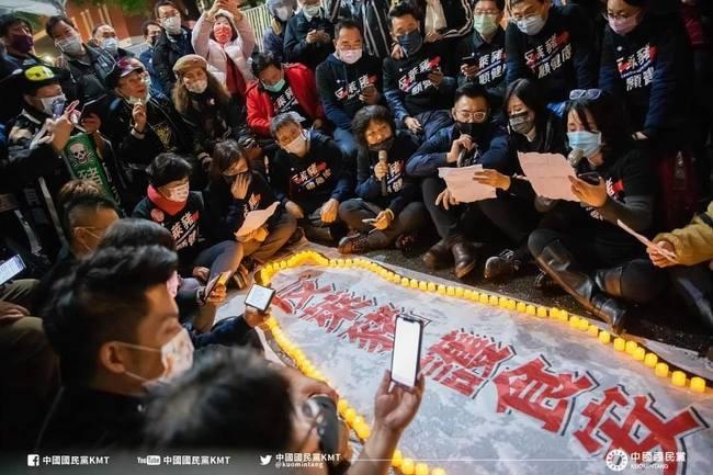 馬英九批蔡犯3大錯 籲讓「萊豬立委」付出代價 | 華視新聞