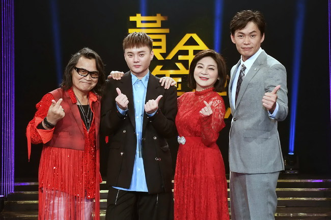 《黃金年代》黃鐙輝晉升主持人   肖想和許富凱拼金曲獎 | 華視新聞