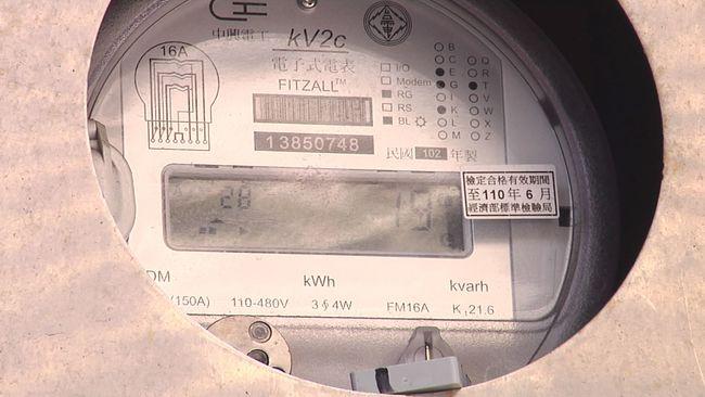 台電減收優惠加碼!申請電子帳單電費可省10元 | 華視新聞