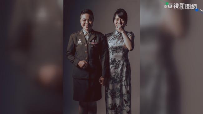 BBC年度十大改變亞洲時刻 台灣國軍同婚入列 | 華視新聞