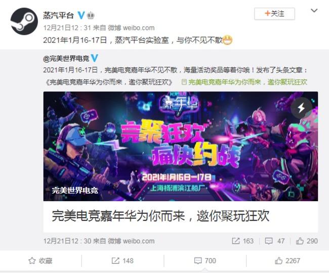 管制版「Steam」將測試 中國玩家咒:steam中國滾出中國 | 華視新聞