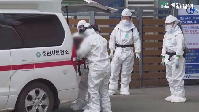 南韓單日暴增1241例確診 28%感染源不明   華視新聞