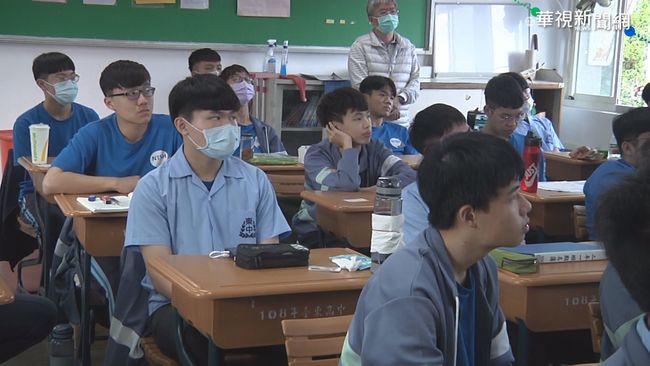 「國高中生改9:30上學」提案附議通過 兩派戰翻 | 華視新聞