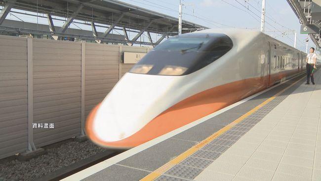 高鐵加開北上自由座班次 19:10左營站發車 | 華視新聞