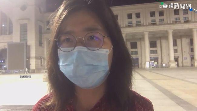 報導新冠疫情 中國公民記者判刑4年 | 華視新聞
