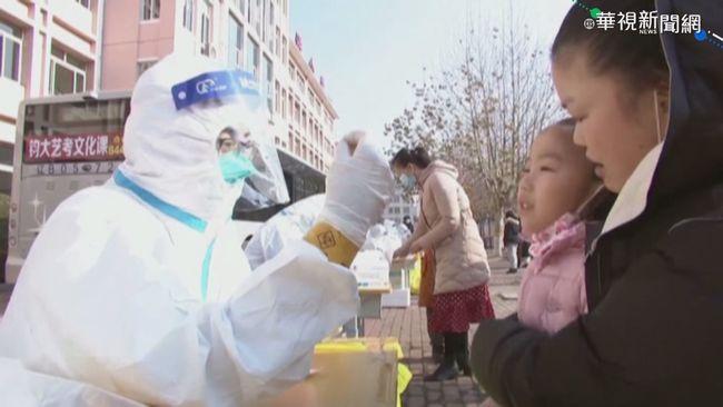 中國疫情再升溫 新增15本土病例! | 華視新聞