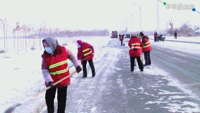 入冬最強寒流來襲! 亞歐美冷颼颼 | 華視新聞