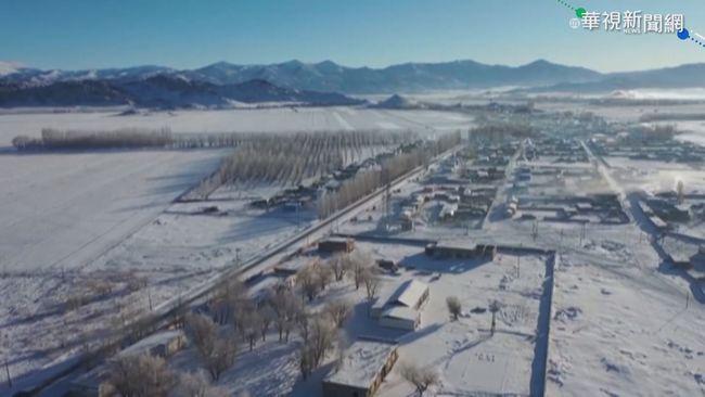 「霸王級寒流」來了! 北海道.九州降雪 | 華視新聞