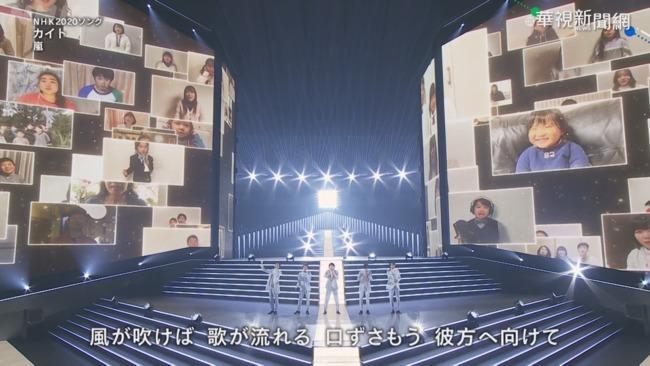 紅白大賽首度零觀眾入場 「嵐」最終唱 | 華視新聞