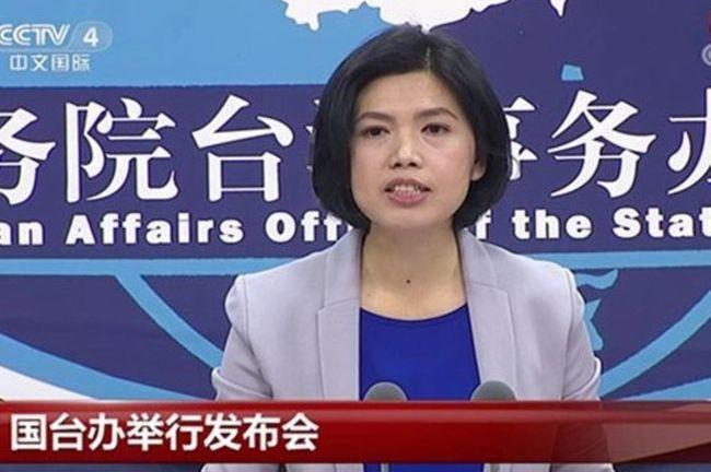回應蔡英文新年談話 國台辦:別再玩欺世惑眾的把戲 | 華視新聞