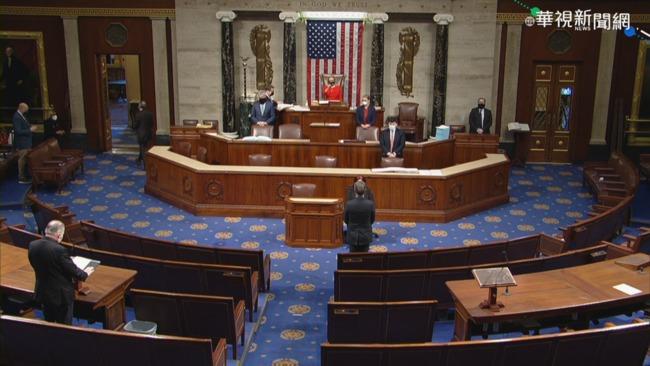 傳140共和黨眾議員 將反對拜登當選 | 華視新聞