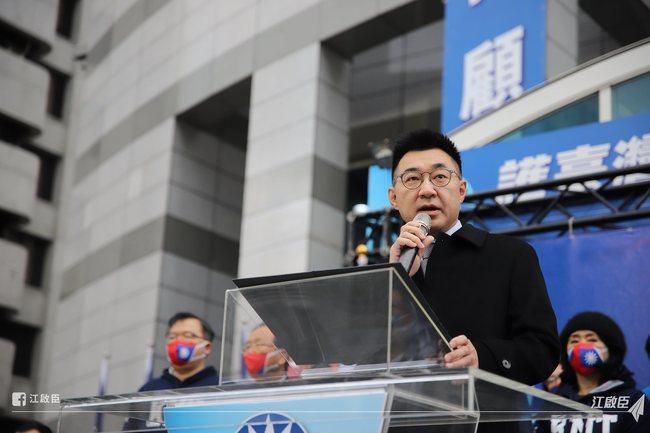 總統元旦講萊豬進口 江啟臣:甩人民「為你好」火辣巴掌 | 華視新聞