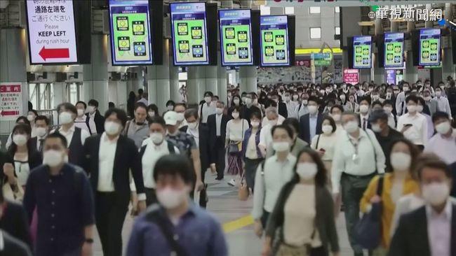 東京等4知事會中央官員 盼發布「緊急事態宣言」   華視新聞