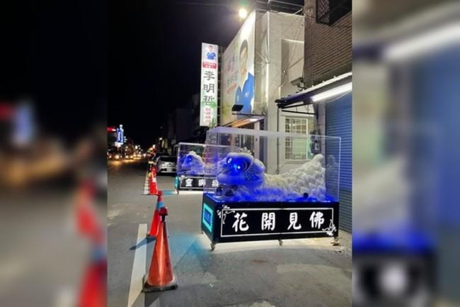 韓國瑜岳父李日貴病逝 李家於西螺低調治喪   華視新聞