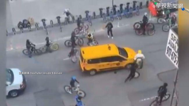 暴力騎士揪團砸車 紐約第五大道驚魂   華視新聞